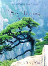 healing sounds cover